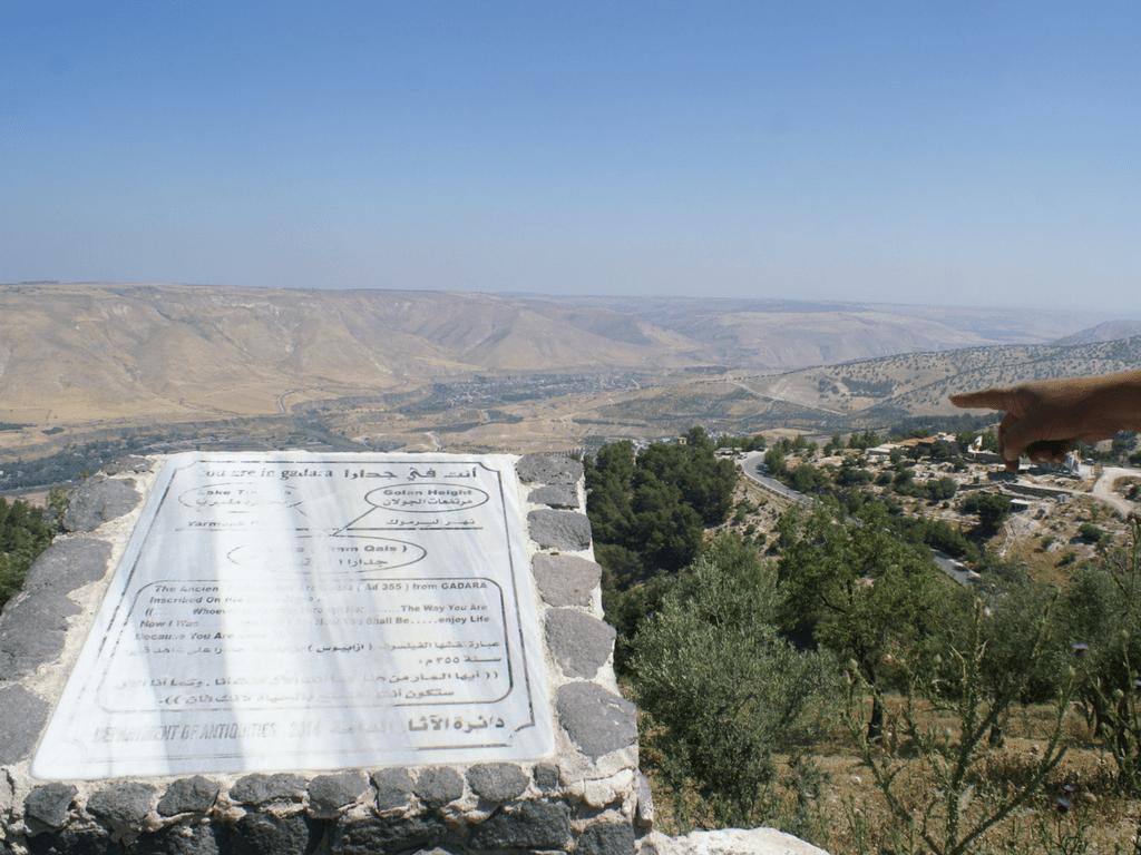 Gadara in Giordania